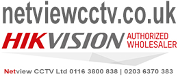 Read netviewcctv.co.uk Reviews
